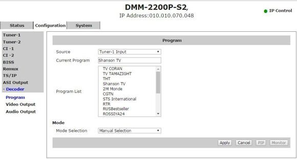 DMM-2200P-S2-6